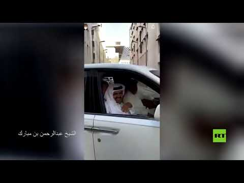شاهد فرحة الأمير الوالد بفوز ملف الدوحة 2030