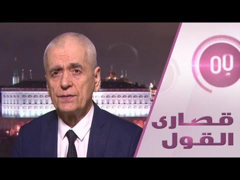 شاهد عالم روسي يتحدث عن الصلة بين الاستخبارات وكوروناشاهد عالم روسي يتحدث عن الصلة بين الاستخبارات وكورونا