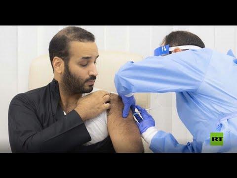 شاهدمحمد بن سلمان يتلقى الجرعة الأولى من اللقاح ضد كوفيد19