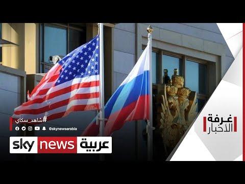 صدمة القرصنة تشعل الخلافات بين واشنطن و موسكو